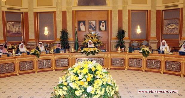 """السعودية ستقترض 12 مليار دولار من بنوك بعد إلغاء طرح """"أرامكو"""""""