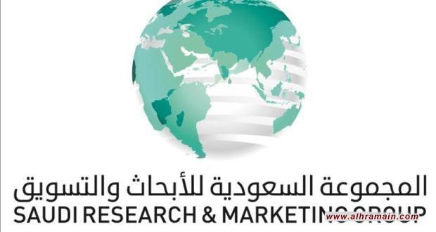تمويل السعودية لوسائل إعلام أجنبية يهدف لتحسين صورتها السوداء
