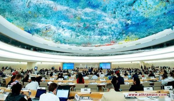 الدورة 34 لمجلس حقوق الإنسان: السعودية على قائمة المنتهِكين
