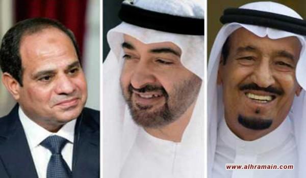 دول المقاطعة لقطر تدرج تصنيف 9 كيانات و9 أفراد تُضاف إلى قوائم الإرهاب المحظورة لديها التي تتهم الدوحة بدعمها