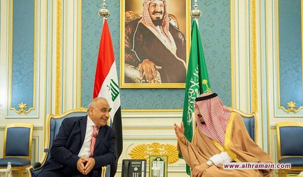 العلاقات العراقية السعودية.. تاريخٌ من المد والجزر