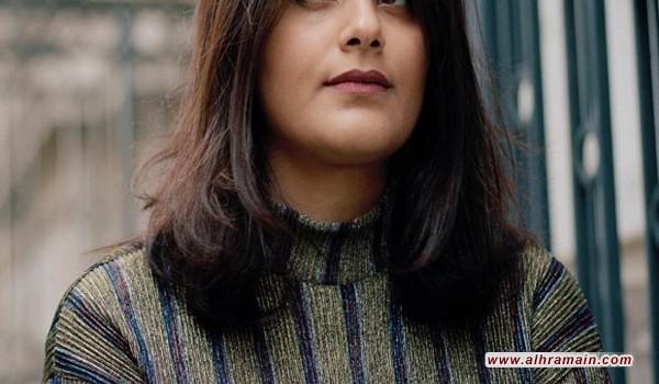 شقيقة لجين الهذلول: السلطات ستبقيها معتقلة عقاباً لنا لعدم سكوتنا