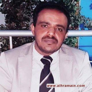 اليمن والسعودية في 2020 هل يتكرر سيناريو 2009.. وكيف تحققت نبوءة الملك عبد الله؟