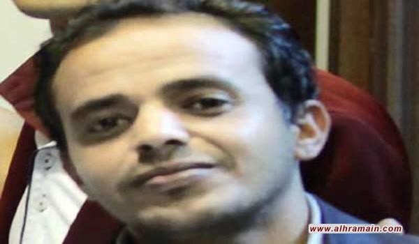 السعودية تغذي حرب أهلية طويلة في اليمن وإليكم خارطة القوى المنخرطة في القتال