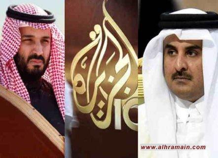 """نوايا """"الجزيرة"""" المُبيّتة خلف فيلم """"المُهرة"""".. هل فشلت مساعي المصالحة بين الدوحة والرياض؟"""