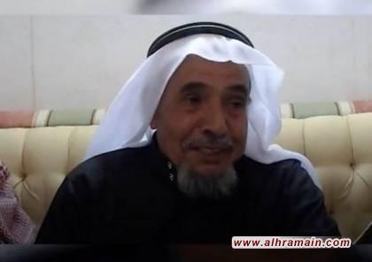 وفاة الداعية السعودي عبدالله الحامد في أحد سجون المملكة
