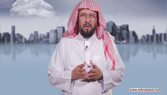 سعيد الغامدي: 3 من كبار العلماء السعودية انقطعوا عن مجلسها