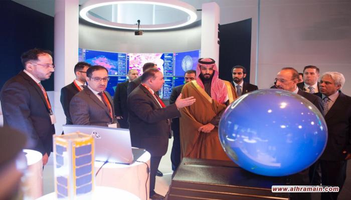 ن. تايمز: لماذا تتدفق الأموال السعودية إلى الجامعات الأمريكية؟