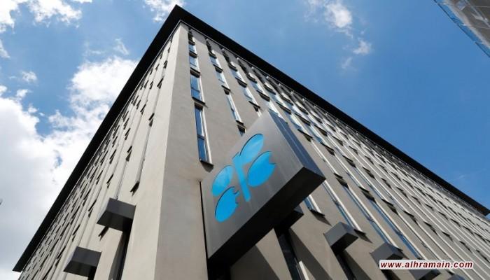السعودية تشيد بقرار تمديد خفض إنتاج النفط