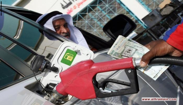 الثالثة في 5 سنوات.. السعودية ترفع أسعار البنزين