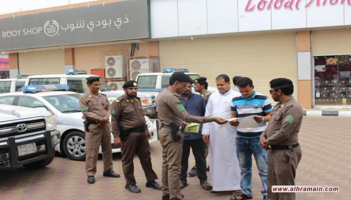 السعودية.. ضبط 3 ملايين و530 ألف مخالف لأنظمة الإقامة والعمل