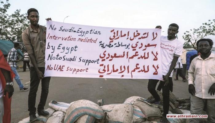 السعودية والإمارات ومصر.. خلافات ترويكا الاستبداد تهدد مستقبل السودان