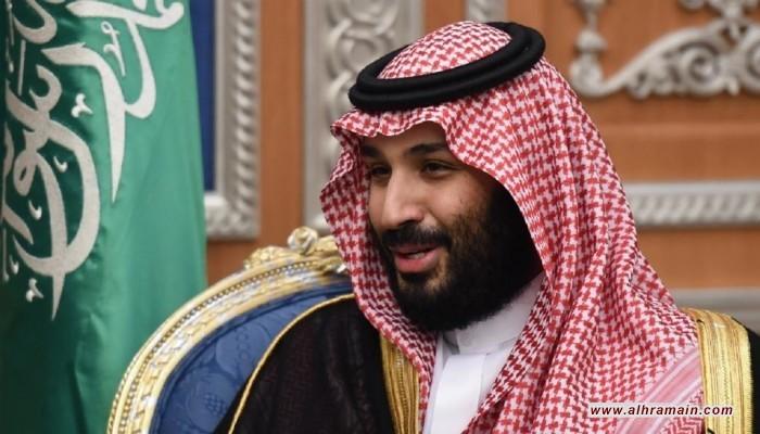 """إرهاب الدولة"""" يحاصر السعودية ويهدد مستقبلها"""