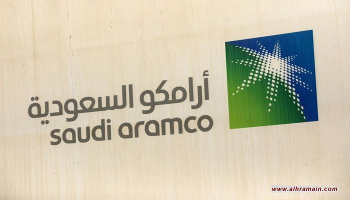 أرامكو مستعدة لطرح دولي بجانب الإدراج المحلي