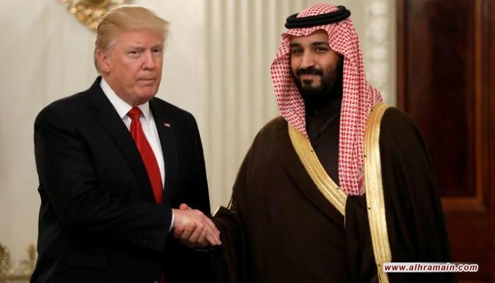 في اتصال مع بن سلمان..ترامب مستعد لدعم أمن السعودية