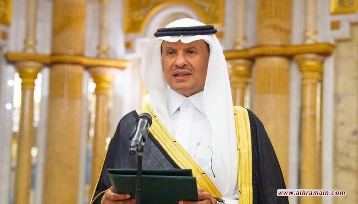 السعودية: هجوما بقيق وخريص أوقفا نصف إنتاج أرامكو من النفط