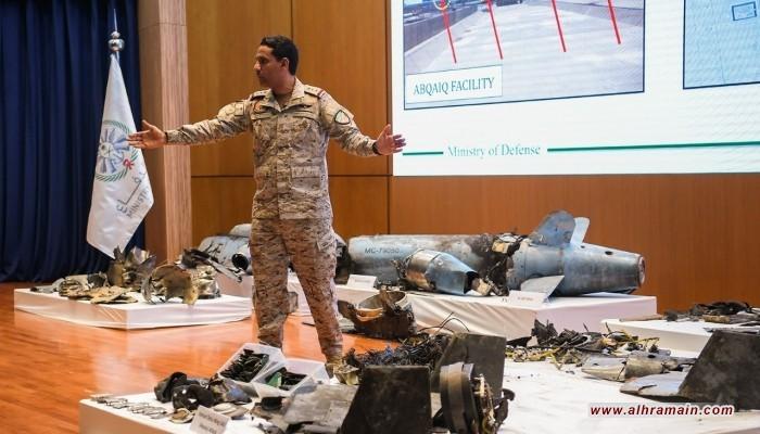 أوراسيا ريفيو: هجمات أرامكو أبرزت ضعف السعودية اقتصاديا وعسكريا