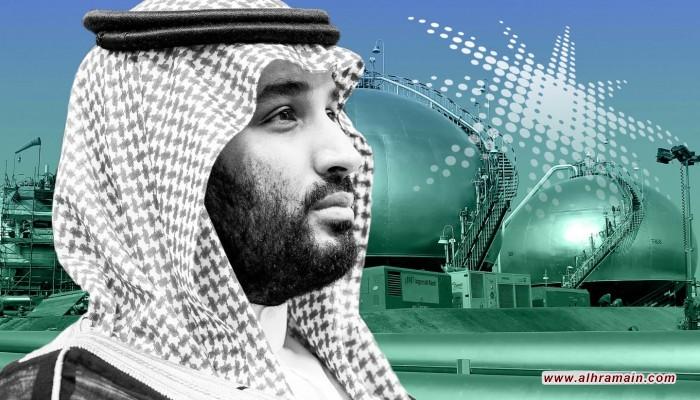 ف.تايمز: ما الذي يخبرنا به اكتتاب أرامكو عن خطط الإصلاح في السعودية؟