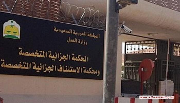 قريبا.. الحكم على المتهمين بخلية منفذ الوديعة في السعودية