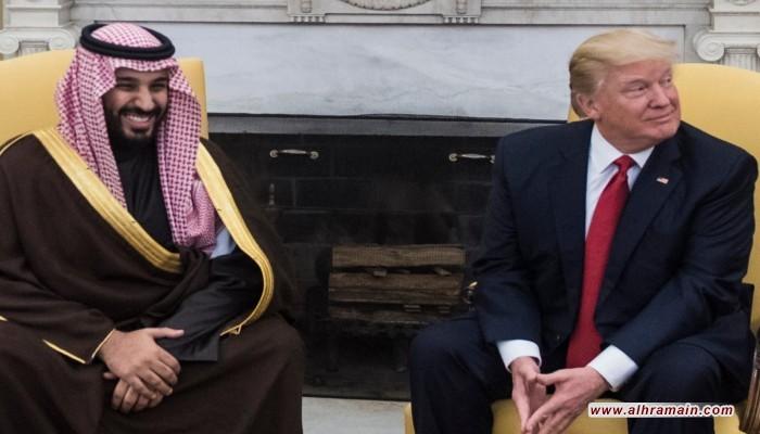 و. بوست: شراكة ترامب مع السعودية فاشلة بكل المقاييس
