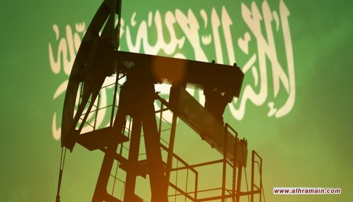 السعودية تتصارع للحاق بالتغيير الجيوسياسي