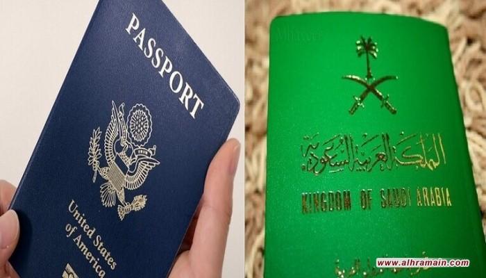 جوازات السفر السعودية والأمريكية سارية 6 أشهر بعد انتهاء صلاحيتها