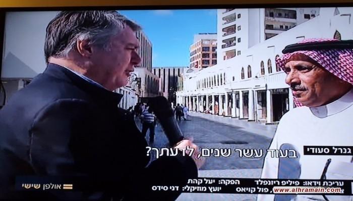 للمرة الأولى.. قناة إسرائيلية تلتقي سعوديين وتبث تقريرا من المملكة