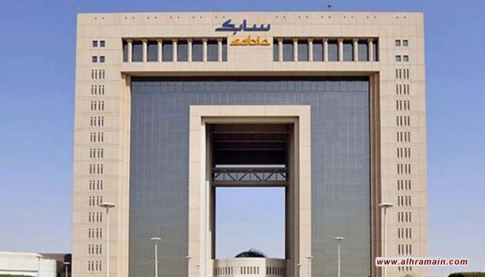 بعد خسارتها 29 مليار دولار.. سابك تفاقم أزمة الاقتصاد السعودي