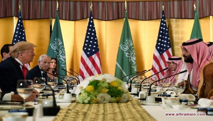 لماذا تواجه العلاقات السعودية الأمريكية أزمة غير مسبوقة؟