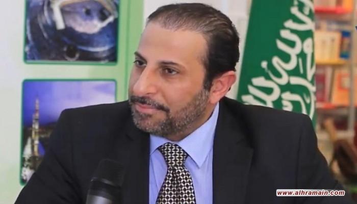 مساعد بن أحمد الجراح.. هل تهدد إدارة ترامب السعودية بقانون جاستا؟