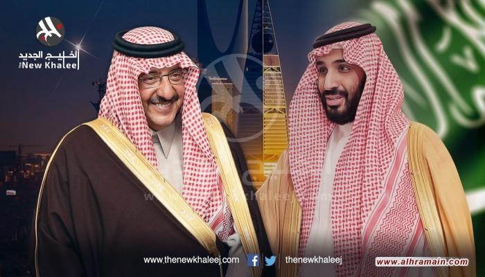واشنطن مجددا ساحة للصراع السعودي الداخلي