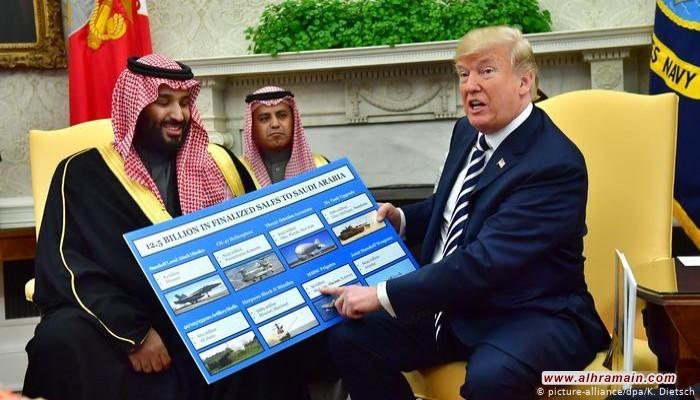 هذا ما تكشفه صفقة السلاح الأخيرة بين ترامب والسعودية