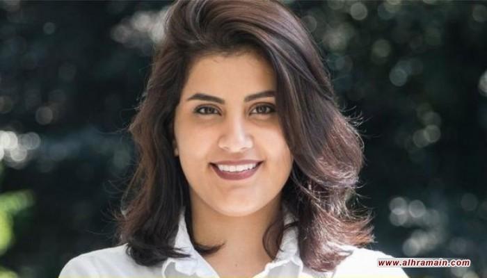 المعتقلة السعودية لجين الهذلول تنال جائزة الحرية الفرنسية