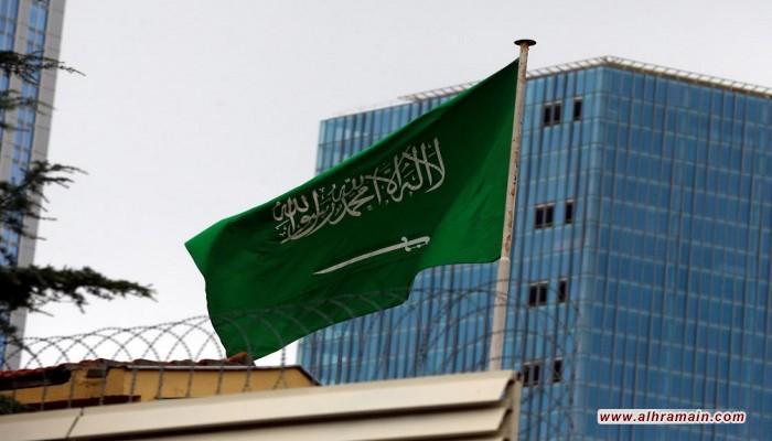 شرطان للإفراج المؤقت عن موقوفي الإرهاب بالسعودية