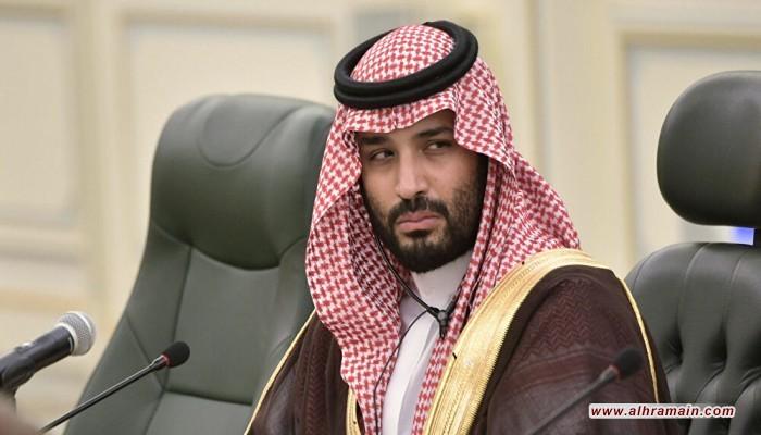 ديون السعودية ارتفعت منذ تولي بن سلمان ولاية العهد.. 375% بـ2019
