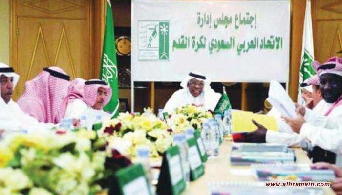 صفقة نيوكاسل.. السعودية تطمئن الهيئات الدولية بعد تقرير القرصنة