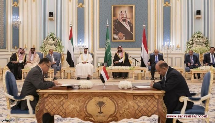 آلية سعودية لتفعيل اتفاق الرياض والانتقالي يتخلى عن الإدارة الذاتية