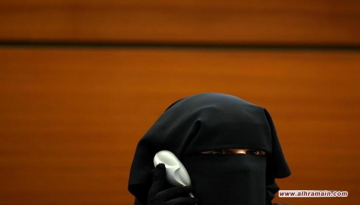 الأكاديمية يمنى دساي تروي مآسي معتقلات السعودية