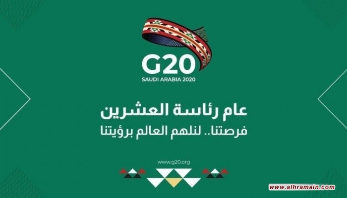 السعودية تطلق حسابا بالعربية للتعريف بقضايا مجموعة العشرين