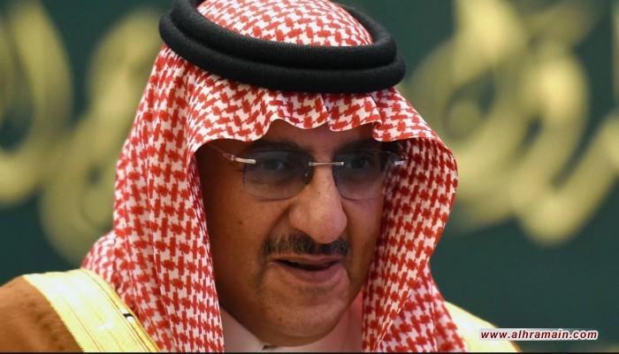ديلي بيست: لهذا السبب حياة محمد بن نايف في خطر