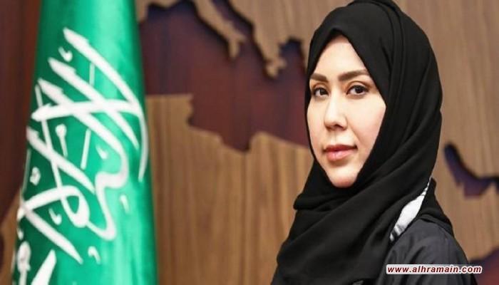 تعيين أول سيدة بمنصب مدير عام في الخارجية السعودية