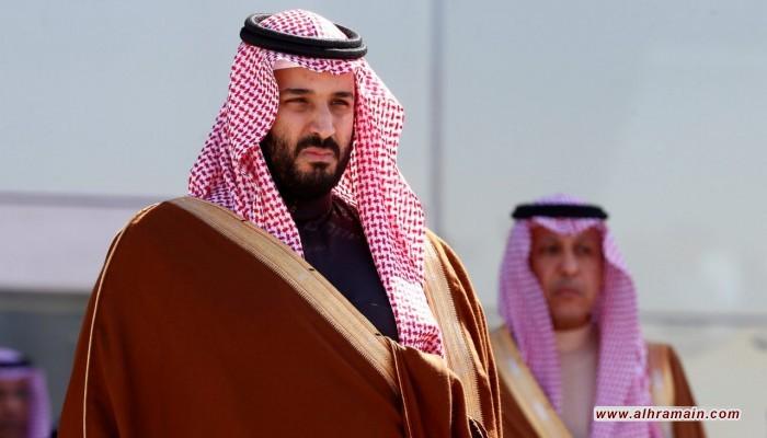 مضاوي الرشيد: بن سلمان سيكافح لتأمين حلفاء دوليين بعد رحيل الملك