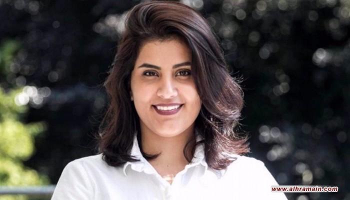 إثر تدهور حالتها.. السعودية تسمح لوالد لجين الهذلول بزيارتها للمرة الأولى منذ 6 أشهر