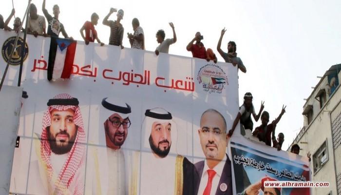 الخلاف السعودي الإماراتي.. هل يمكن إنقاذ اتفاق الرياض حول اليمن؟