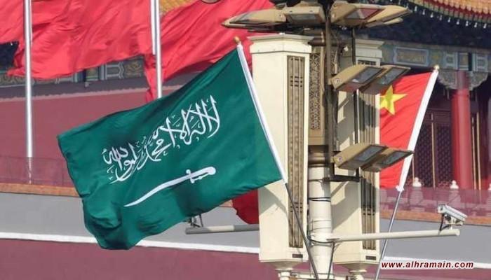 السعودية تتصدر الدول العربية في حجم الاستثمارات الصينية