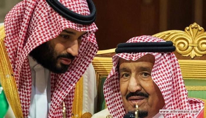 معهد إسرائيلي: الاستعدادات جارية للتطبيع مع السعودية.. وموت سلمان يمهد الطريق