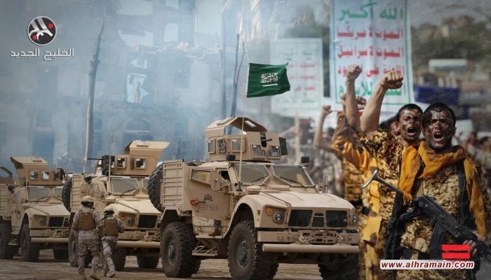 كيف يؤثر الانتقال السياسي في أمريكا على مسار حرب اليمن؟