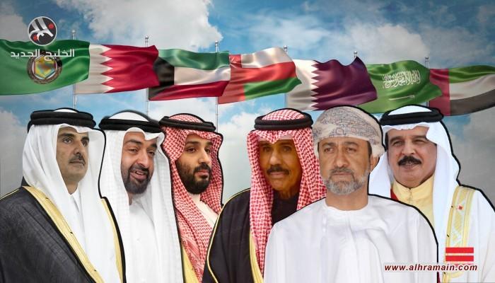 المصالحة تكشف أغرب سبب لبقاء مجلس التعاون الخليجي على قيد الحياة