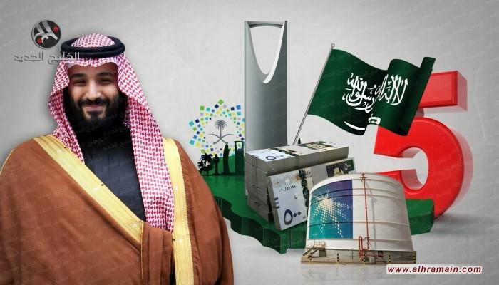 هل تنجح المشروعات الجديدة في إنقاذ الاقتصاد السعودي؟