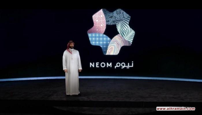 دبلوماسية نيوم السعودية.. استثمار في القوة الناعمة